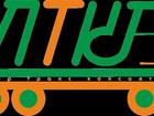 Просмотреть изображение  Перевозка грузов по России 32708548 в Кирове