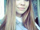 Фото в Работа для молодежи Работа для подростков и школьников Мне 15 лет. Ищу работу на лето (весь день) в Кирове 0