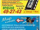 Фото в Авто Автосервис, ремонт Уникальное предложение компании  АВТОСИГНАЛОЧКА-43 в Кирове 10