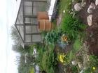 Фотография в   Продаю сад 6 соток в садоводческом товариществе в Кирове 0
