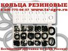 Изображение в   иликоновые кольца для работы в пневматических в Кирове 15