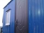 Увидеть foto Строительные материалы Бытовка (вагончик) для строителей, Доставка бесплатная 37598347 в Кирове