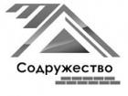 Увидеть фото Строительство домов Малоэтажное строительство 38476032 в Кирове (Кировская область)