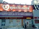 Свежее foto Аренда нежилых помещений Торговое помещение, 38601698 в Кирове (Кировская область)