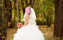 Продам очень пышное свадебное платье