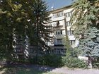 Продажа квартир в Кисловодске