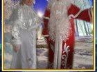 Скачать бесплатно foto  Новый Год 34256734 в Кисловодске