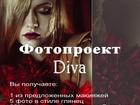 Новое изображение  Милые девушки!Запускаем фотопроект Diva 37609547 в Кисловодске
