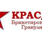 Смотреть фото  Оборудование для брикетирования и гранулирования древесных отходов 49693117 в Кодинске
