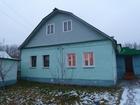 Смотреть изображение Продажа домов Продаю дом 34518911 в Коломне