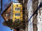 Смотреть изображение  Продам дом с земельным участком, 34851795 в Коломне