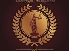 Фотография в Услуги компаний и частных лиц Юридические услуги Вступление в наследство  Наследственные правоотношения в Коломне 0