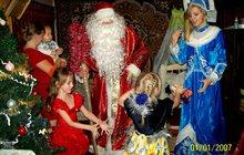 Дед мороз на дом в Коломне, Воскресенске, Озёрах, Луховицах