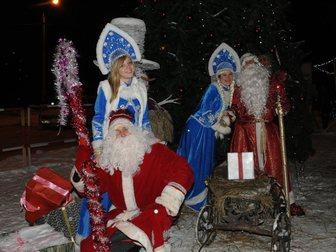 Просмотреть фотографию Организация праздников Дед мороз на дом в Коломне, Воскресенске, Озёрах, Луховицах 33896497 в Коломне