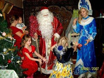 Скачать бесплатно foto Организация праздников Дед мороз на дом в Коломне, Воскресенске, Озёрах, Луховицах 33896497 в Коломне