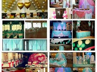 Скачать бесплатно foto  Оформление свадебного зала 38539325 в Коломне