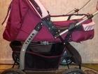 Скачать бесплатно фотографию Детские коляски Продам детскую коляску 32718246 в Комсомольске-на-Амуре