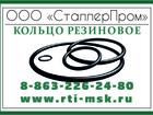 Увидеть foto  Кольцо резиновое , 33395389 в Комсомольске-на-Амуре