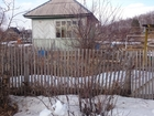 Новое foto Продажа дач Продам дачу 34991482 в Комсомольске-на-Амуре