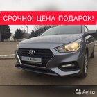 Hyundai Solaris 1.6AT, 2019, 36км