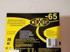 Антифриз для отопления dixis - 65