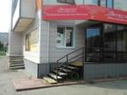 Скачать изображение Косметика Открылся новый офис МейТан в г Копейск пр-т Ильича 12 36642868 в Копейске