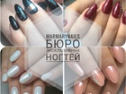 Новое фотографию Салоны красоты Наращивание ногтей, маникюр, гель лак, Педикюр 41118442 в Кореновске