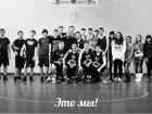 Просмотреть foto  Секция по баскетболу 33595411 в Королеве