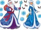 Уникальное foto  Дед Мороз и Снегурочка в гости к Вам 34132925 в Королеве