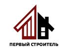 Увидеть фото  Качественные и доступные строительные и ремонтные работы 39965304 в Москве