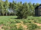 Скачать foto  Участки ИЖС в 14 км от МКАД 70604875 в Москве