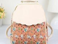 Супер пупер рюкзаки (new) Новые, милые рюкзаки. звоните их осталось очень мало.