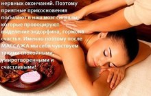 Массаж,косметология