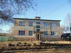 Продажа квартир в Костроме