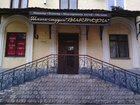 Скачать фотографию  ШКОЛА-СТУДИЯ ВИКТОРИ 33359075 в Костроме