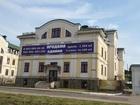 Скачать бесплатно фотографию Разное Здание свободного назначения 1294 м2 в центре г, Костромы 36703226 в Костроме