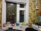 Скачать изображение Аренда жилья Сдам жилье 38123483 в Костроме