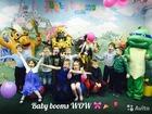 Увидеть фотографию  Организуем незабываемый ДЕНЬ РОЖДЕНИЯ для Вашего ребенка 38921343 в Костроме