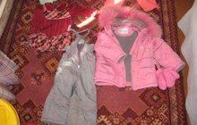 Курточка и штаны на девочку, зимние