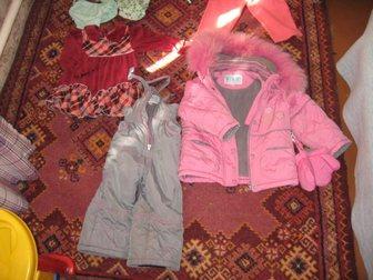 Свежее foto Детская одежда Курточка и штаны на девочку, зимние 33076403 в Костроме