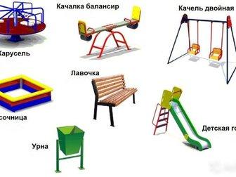 Увидеть фото  изготовим детские игровые площадки 33605927 в Ростове-на-Дону