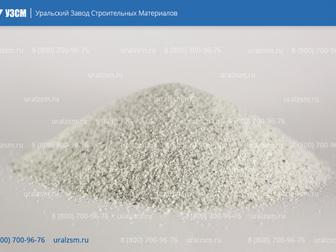 Смотреть фотографию Разное Мука доломитовая от URALZSM 66642817 в Костроме