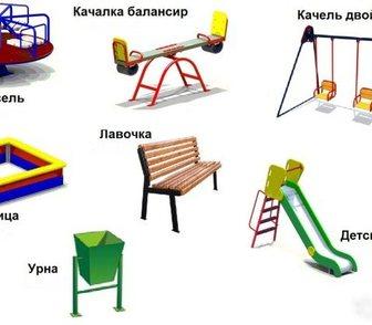 Изображение в   изготовим детские игровые площадки разных в Ростове-на-Дону 45000
