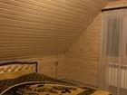 Foto в Снять жилье Аренда коттеджей посуточно Сдаю дом со всеми удобствами Посуточно . в Козельске 6000