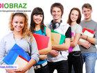 Скачать бесплатно фотографию  дистанционное образование 70486147 в Козельске