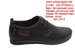 Обувь оптом из натуральной кожи от производителя