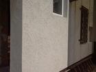 Уникальное фото Другие строительные услуги Утепление дома по мокрому типу короед, барашек,дождик мраморная крошка 19301008 в Краснодаре