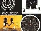 Изображение в Мебель и интерьер Другие предметы интерьера Креативные часы - отличный подарок и лучшее в Краснодаре 0