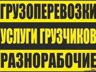 Изображение в Авто Транспорт, грузоперевозки Грузоперевозки, переезды любого вида и сложности: в Краснодаре 0