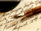 Фотография в Дополнительный заработок, подработка Работа на дому Пишу стихи на заказ, для определенного человека, в Армавире 0